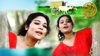 রংপুরের সুপারহিট ভাওয়াইয়া গান ও মুই না শোনও