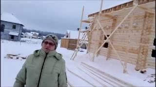 дом из бревна отзыв(Видео отзыв о строительстве дома из оцилиндрованного бревна в коттеджном поселке