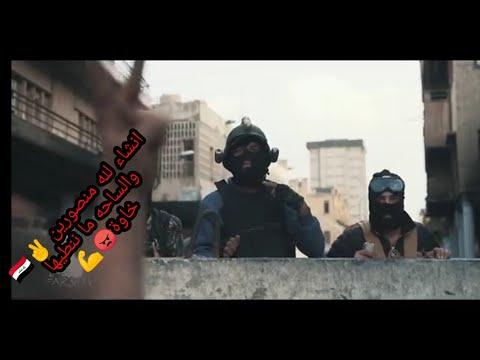 محاولة دخول قوات الشغب الى التحرير ولكن جائهم الرد من قبل المتضاهرين السلميين !!