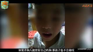 男孩被狗咬,打了3针疫苗依然离世,狗主人不想负责