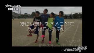 北塩原村 - JapaneseClass.jp