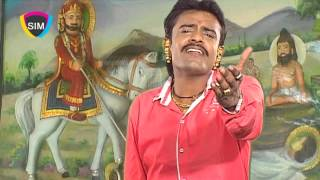 A Game Gam Thi Sangh - Ramapir Na Raj || Rakesh Barot II Latest Gujarati Songs 2015