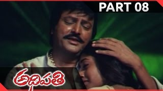 Adhipathi Telugu Movie Part 08/13 || Mohan Babu, Nagarjuna, Preeti Jhangiani, Soundarya