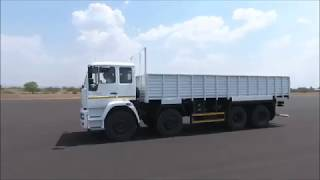 MAN Trucks and Buses India, Factory Tour