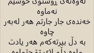 Ahmad Xalil - xayal (Lyrics)