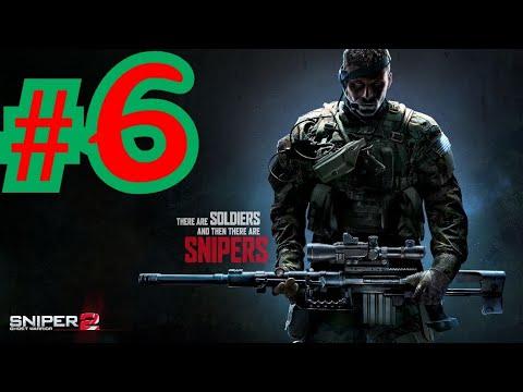 Sniper: Ghost Warrior 2: Прохождение #6 «Призраки Сараево»