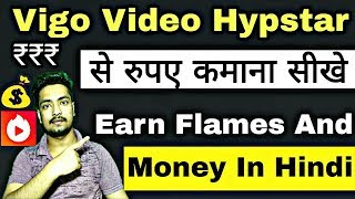how to make money video Vigo Video