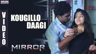 kougillo-daagi-song-mirror-movie-songs-srinath-haritha-arjun-nallagoppula