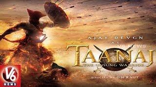 Ajay Devgan's Taanaji Movie First Look Poster Revealed   Bollywood Gossips   V6 News