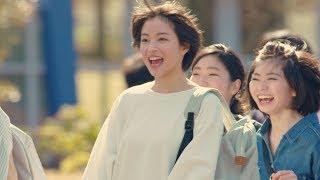 チャンネル登録:https://goo.gl/U4Waal 女優の宮崎あおい、鈴木京香、...