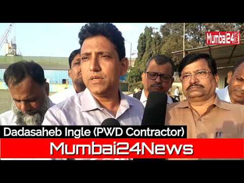 MAHAPA (PWD) Contractors Celebrates After Demands Get Fulfilled By Ministry   Mumbai   India   2019