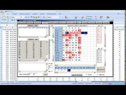 лото КЕНО , анализ рядов чисел , часть 1