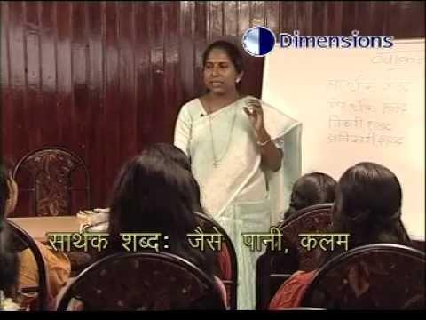 HINDI GRAMMAR PART-1 ഹിന്ദി ഗ്രാമ്മർ മലയാളത്തിൽ