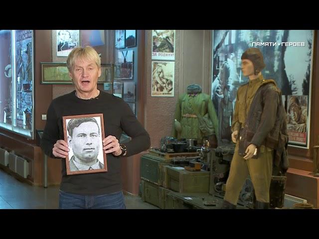 Владимир Мусиенко о подвиге Владимира Иванова, Красноярский край