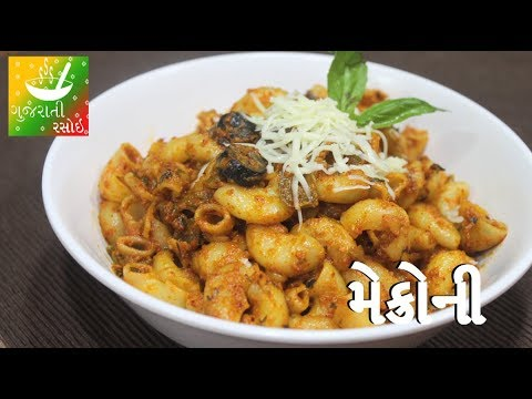 Macaroni pasta recipes in gujarati macaroni pasta recipes in gujarati gujarati language gujarati rasoi forumfinder Choice Image