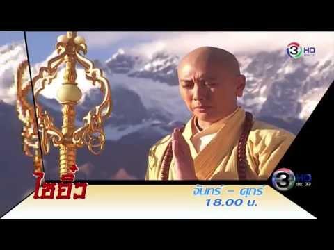 ช่อง 3 HD (ในเครือช่อง 3) : ผังรายการประจำเดือนสิงหาคม 2557
