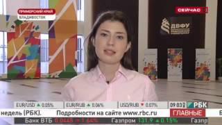 Обновлённый ДВФУ открыл двери для студентов