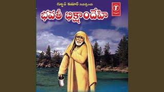 Bavathi Bhikshamdehi