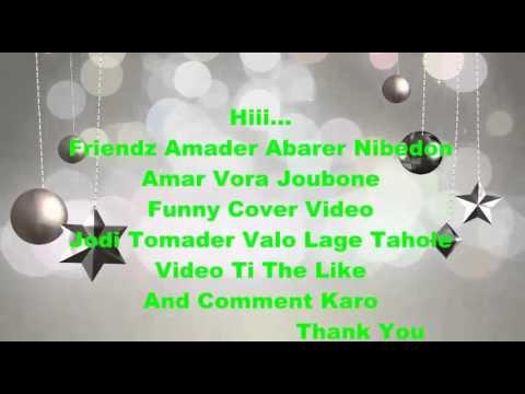 Amar vora joubone :the best funny videos