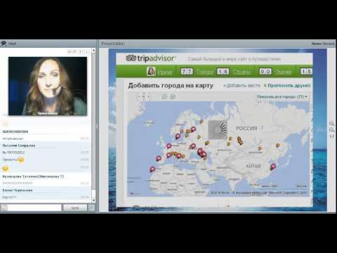 Вебинар Ирины Басюк - История + работа  Интернет
