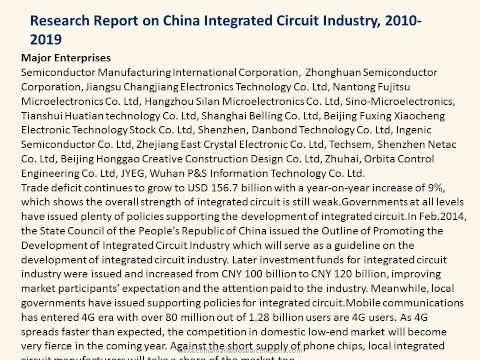 China integrated circuit industry 2015-2019