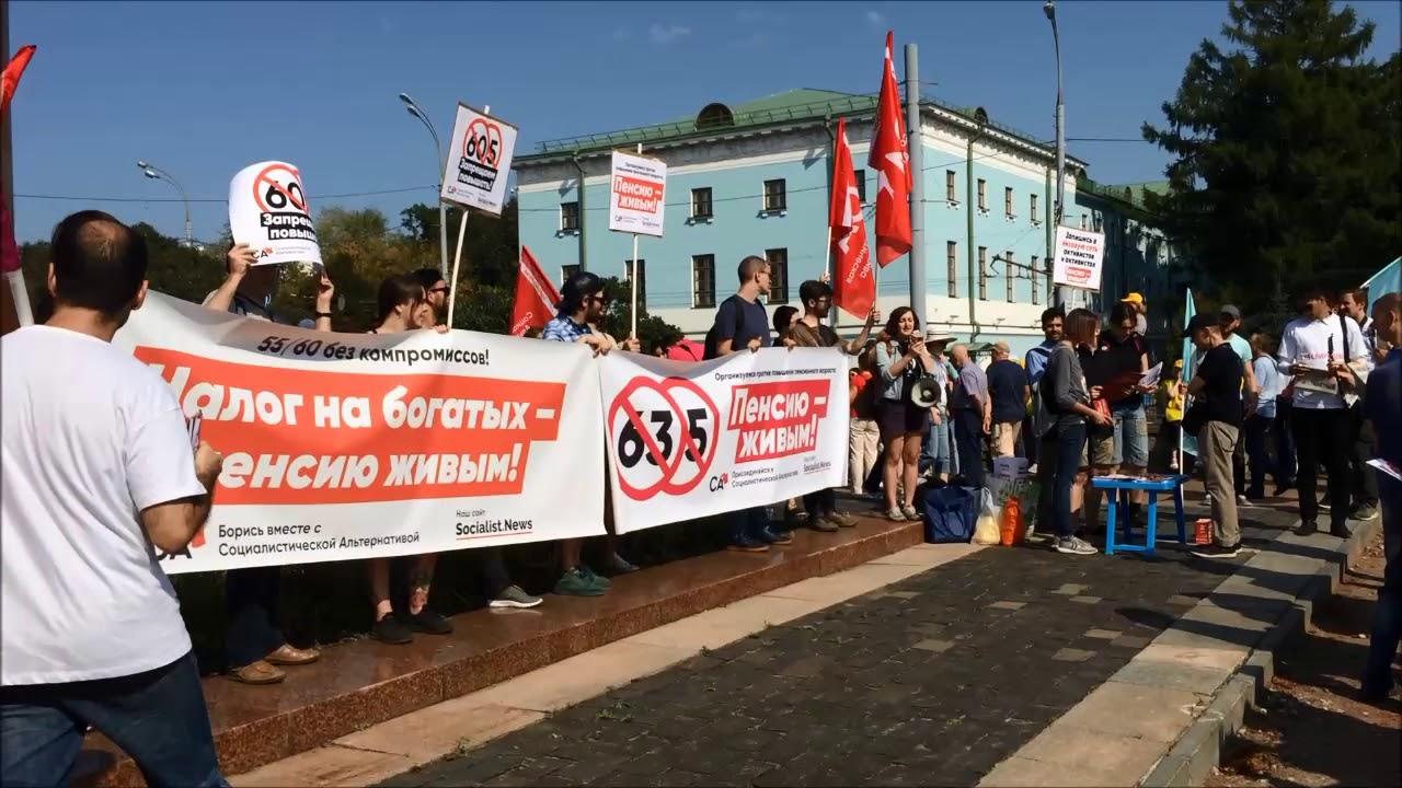 Москва выступила против пенсионной реформы