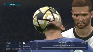 PES 2017 Fail Compilation ( Bug,Funny,Hatalar )