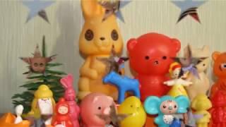 Вячеслав Мясников Игрушки нашего детства (Фильм о УП №25)