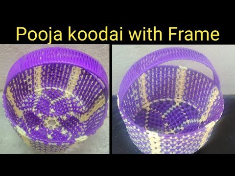 Plastic Wire Pooja  Koodai with Frame ( Sivankan Koodai) with Handle
