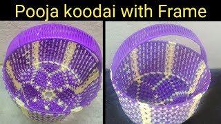 Plastic Wire Pooja  Koodai with Frame ( Sivankan Koodai) with Handle