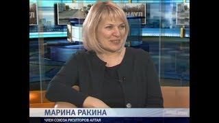 Марина Ракина - о тенденциях развития строительного рынка на Алтае