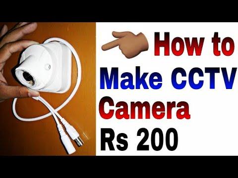 बहुत सस्ता CCTV कैमरा बनाए || How to Make CCTV Camera || Wall CCTV Camera || Learn everyone