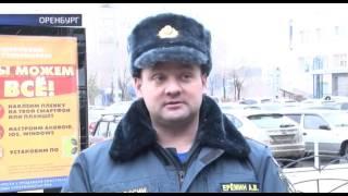 В Оренбурге прошел рейд по пиротехнике (Проверили пиротехнику)(, 2015-12-28T05:55:39.000Z)