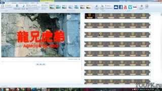 Как убрать звук из видео в киностудии Windows Live(, 2014-08-26T07:30:44.000Z)