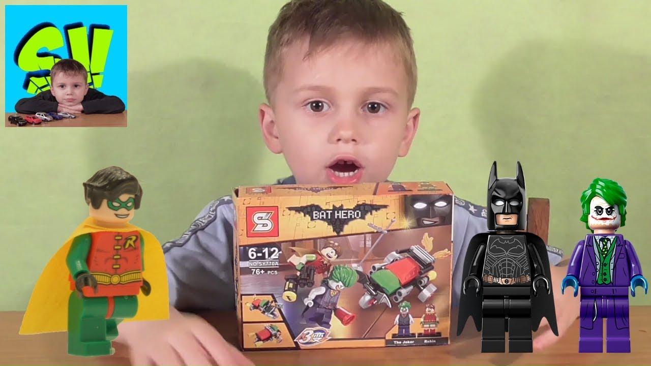 Конструкторы серии lego the batman movie в интернет-магазине ➦ rozetka. Ua. ☎: (044) 537-02-22, 0 800 303-344. Конструктор lego the batman.