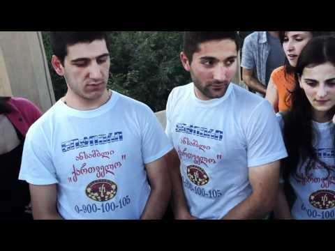 Ansambli Qartvelo: Great Tbilisi Choir singing polyphonic Georgian songs