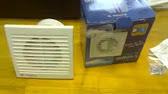 19 мар 2018. Вытяжной вентилятор soler&palau silent-200 cz design 3c – купить на ➦ rozetka. Ua. ☎: (044) 537-02-22, 0 (800) 303-344.