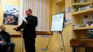 Школа бриллиантов Урок 4 Сергей Корсаков Часть 1