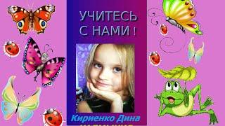 Эдуард Успенский НАД НАШЕЙ КВАРТИРОЙ читают дети