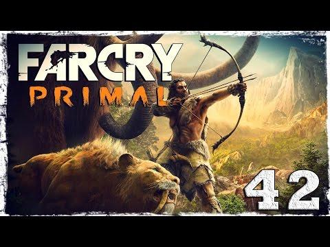 Смотреть прохождение игры Far Cry Primal. #42: Кровавая жертва.
