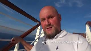 ✈ Круизный Лайнер Costa Diadema Обзор Экскурсия по кораблю