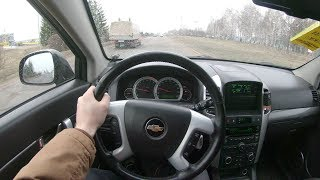 2008 Chevrolet Captiva 3.2L POV Test Drive