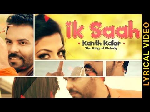 IK SAAH    KANTH KALER    LYRICAL VIDEO    New Punjabi Songs 2016    AMAR AUDIO