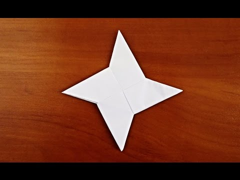 видео: Как сделать сюрикен из бумаги. Оригами сюрикен из бумаги / how to make a paper ninja star (shuriken)