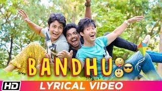 BANDHU   Nayan Nilim   Vivek Bora   Jyotishman    Lyrical    Assamese Film Song