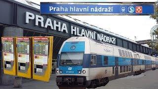 Чехия, Прага. Как добраться от главного железнодорожного вокзала в центр города