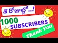 How To Get 1000 Subscribers on YouTube|In Telugu|