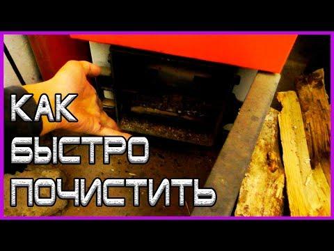 Как очистить котел от нагара
