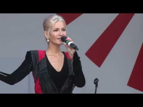 Таша Белая - Доброта (День города. Москва 2016)