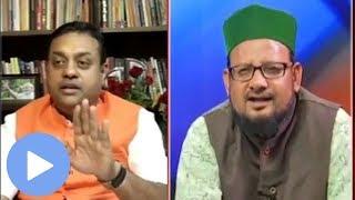 Sambit Patra vs Maulana | Ram Setu के सच पर Science की मुहर